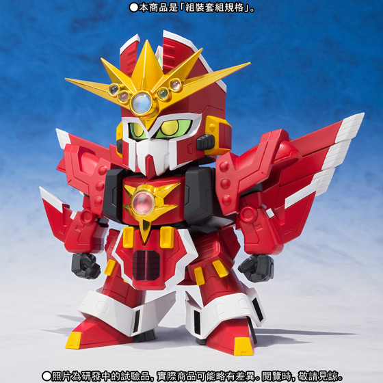 SDX Gundam (Bandai) A2kD9UI1_o
