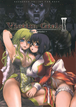 Bot Crisis (Ragnarok Online) Victim Girls 2 – Asanagi