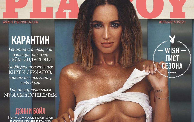 Ольга Бузова в журнале Playboy Россия, июль-август 2020