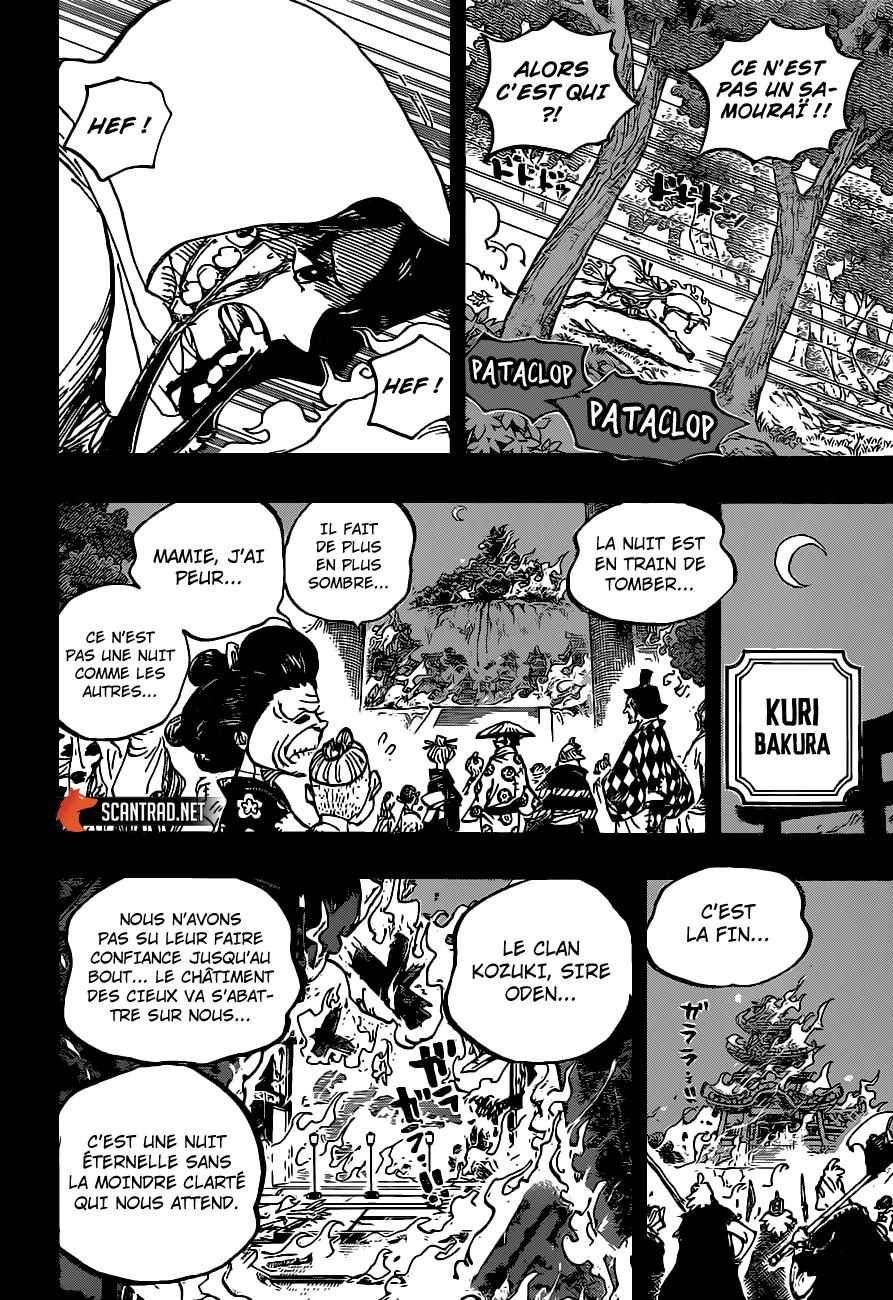 One Piece Manga 973 [Francés] CeWwuVoQ_o
