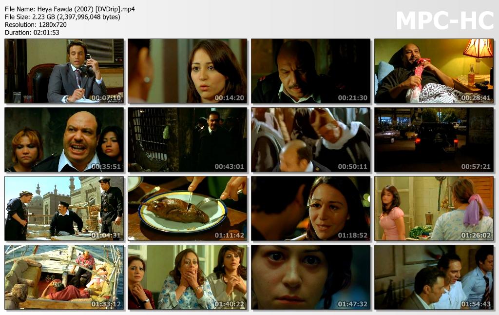 [فيلم][تورنت][تحميل][هي فوضى][2007][720p][DVDRip] 8 arabp2p.com