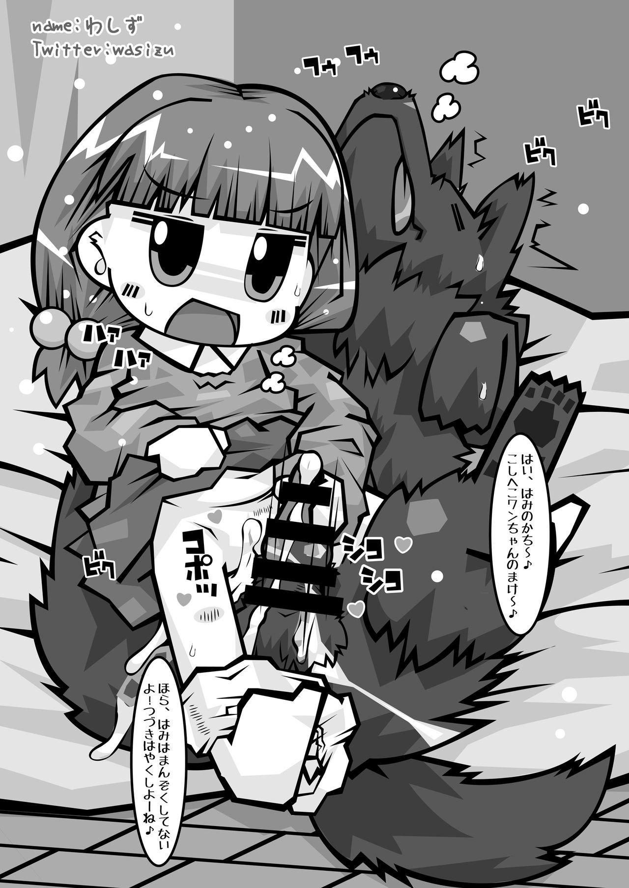 Enji ga Inu to Ecchi Suru Hon - 28