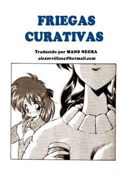 FRIEGAS CURATIVAS
