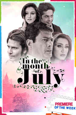 In The Month Of July (2021) 1080p WEB-DL X264 AAC-Team IcTv Exclusive