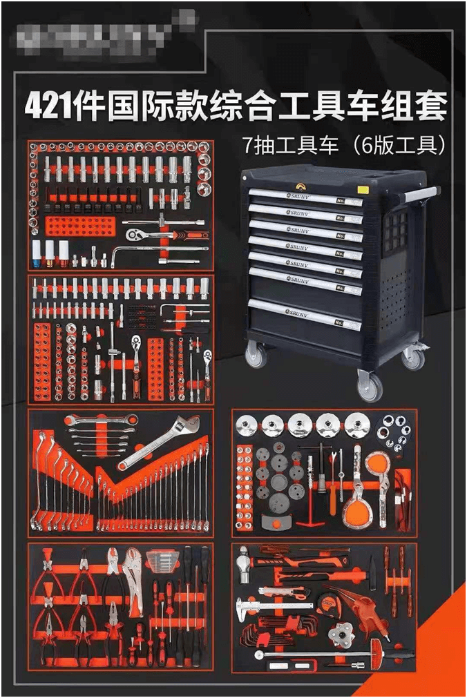 Xianxian Duojin Auto Protection Tools Co., Ltd Unveils Modern Electrical Maintenance Tools To Service And Repair Vehicles And Electrical Items