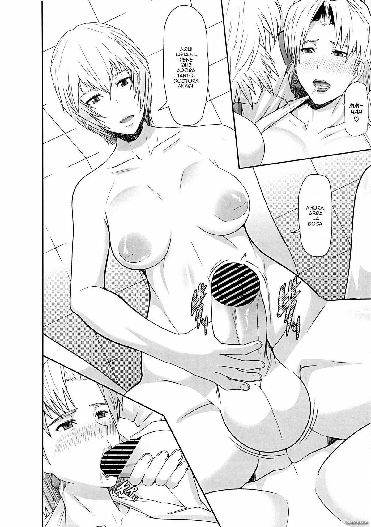 REDLEVEL5 (Neon Genesis Evangelion)