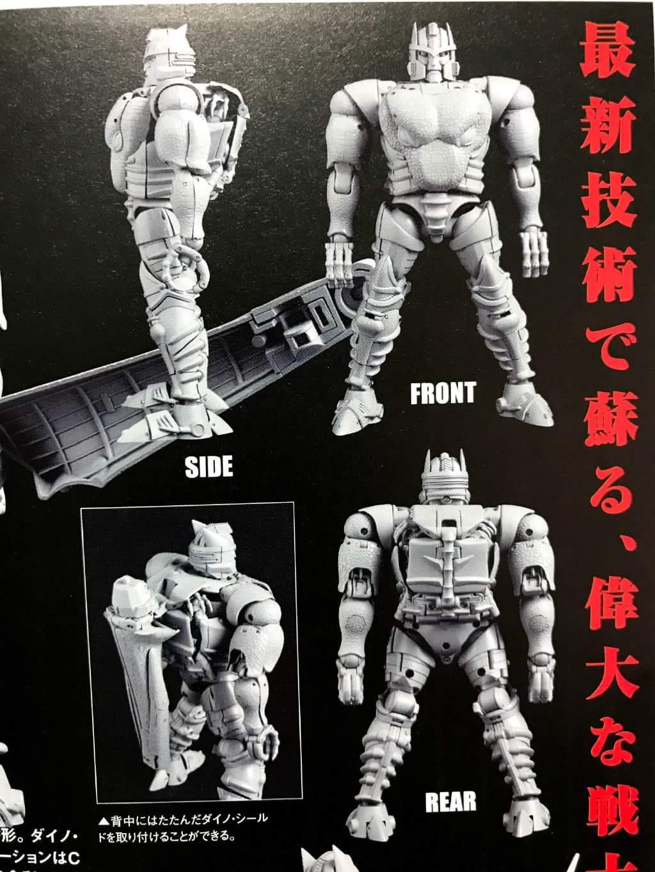[Masterpiece] MP-41 Dinobot (Beast Wars) Q1n9VXxU_o