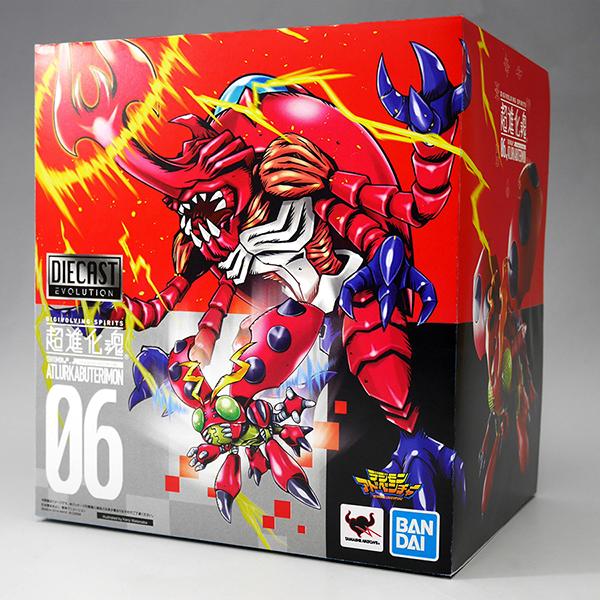 Digimon (Bandai) - Page 7 HP0mgKJn_o