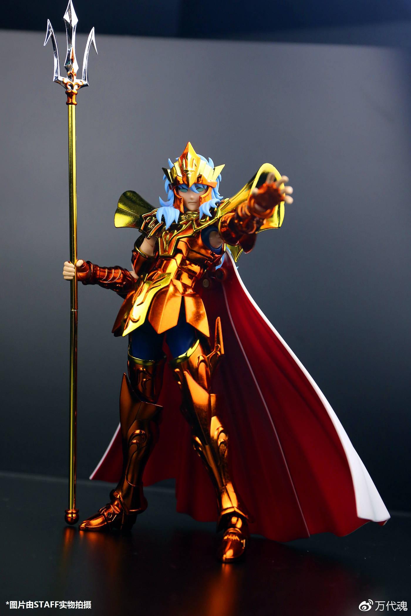 [Imagens] Poseidon EX & Poseidon EX Imperial Throne Set Xz17kAvn_o