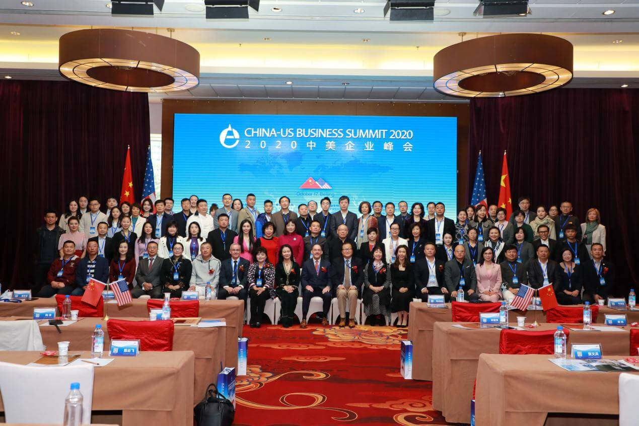 The China-U.S. Business Summit awarded Outstanding Contribution Award for COVID-19 Relief to Bundor Valve
