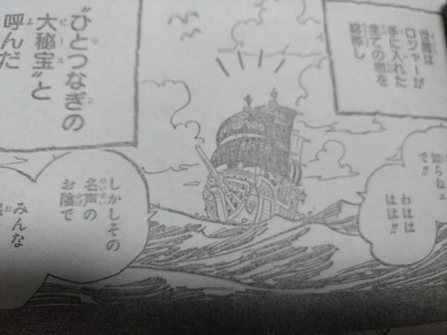 One Piece Spoilers 968 Sbr5MaSm_o