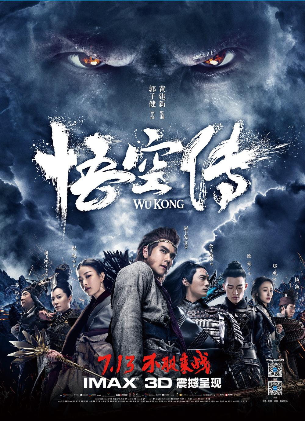 Wu Kong 2017 x264 720p Esub BluRay Dual Audio Hindi Chinese GOPISAHI