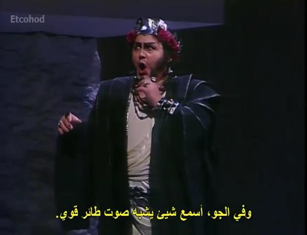 الترجمة العربية الوحيدة لأوبرا (سالومي) لشتراوس 1990 تحميل تورنت فيلم 5 arabp2p.com