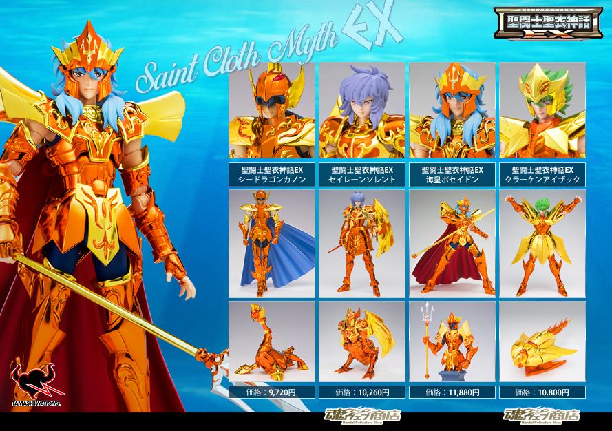 [Comentários] Saint Cloth Myth EX - Isaak de Kraken  DGMyfMg5_o