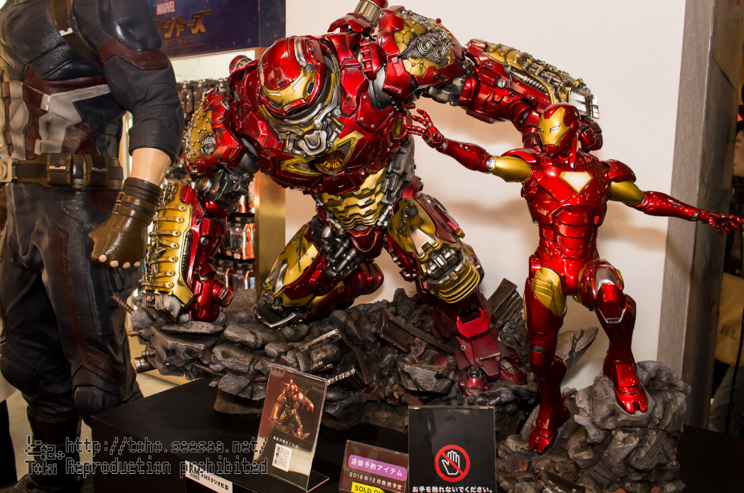Avengers : Age of Ultron - HulkBuster Premium Collective 1/4 Statue (Hot Toys) Vzg0svgj_o