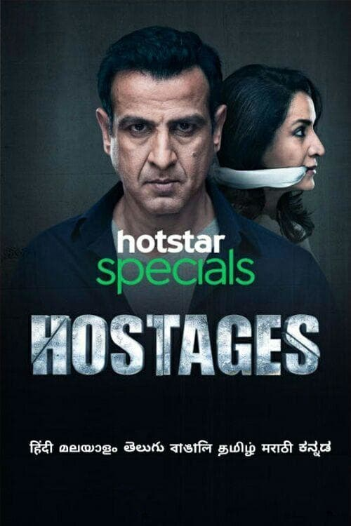 Hostages S01 Multi 1080p Hotstar WEBDL ESUBS