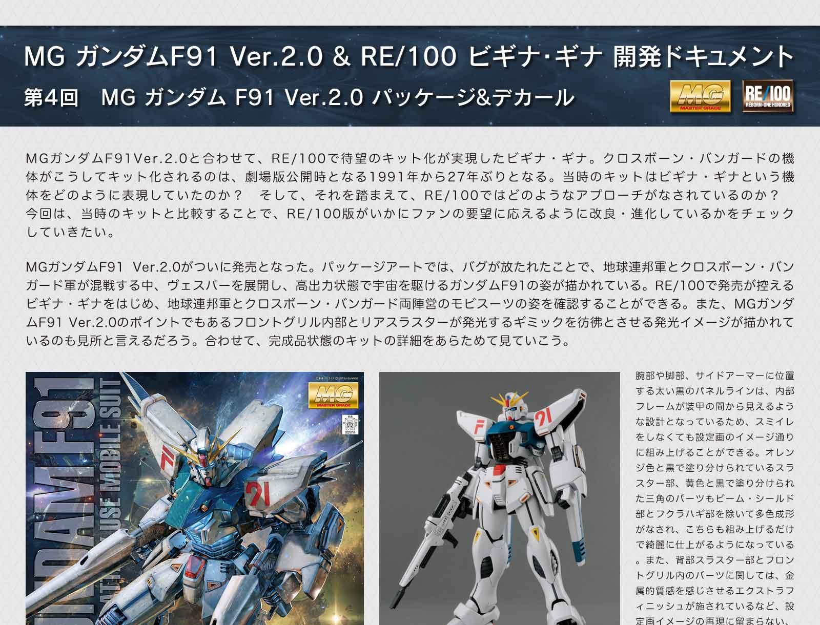 Gundam - Page 81 IkagcWBp_o