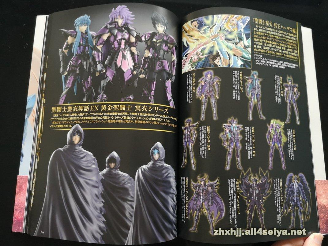 Hobby Japan: Mythology -Thousand War Edition- Integral P8Fe6nQe_o