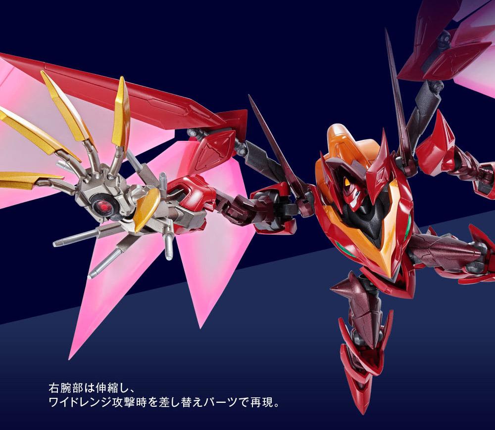 "Gundam : Code Geass - Metal Robot Side KMF ""The Robot Spirits"" (Bandai) - Page 2 Eey8dBM2_o"