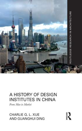 A History of Design Institutes in China   From Mao to Market