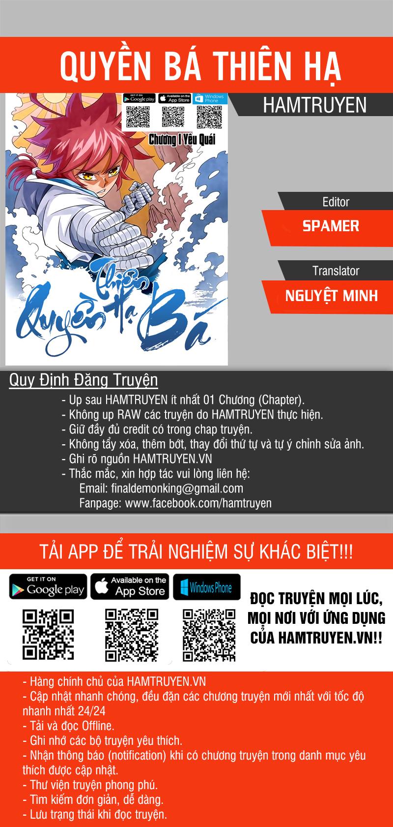 Quyền Bá Thiên Hạ Chapter 75