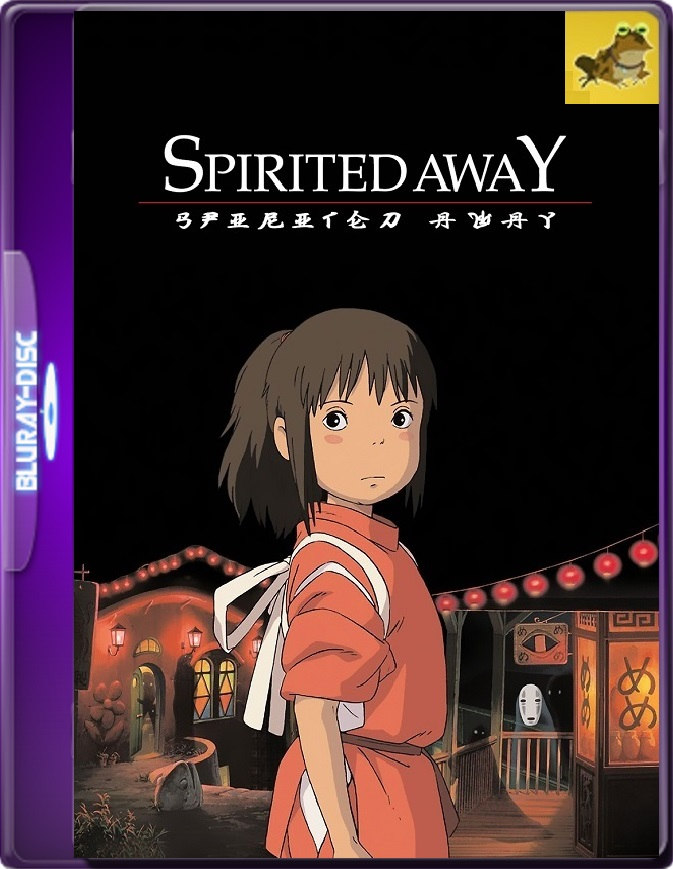 El Viaje De Chihiro (2001) Brrip 1080p (60 FPS) Latino / Japonés