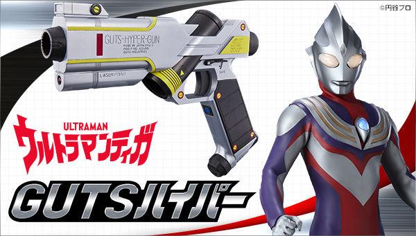 Ultraman - Tiga Guts Hyper Gun J3Cix8Cz_o