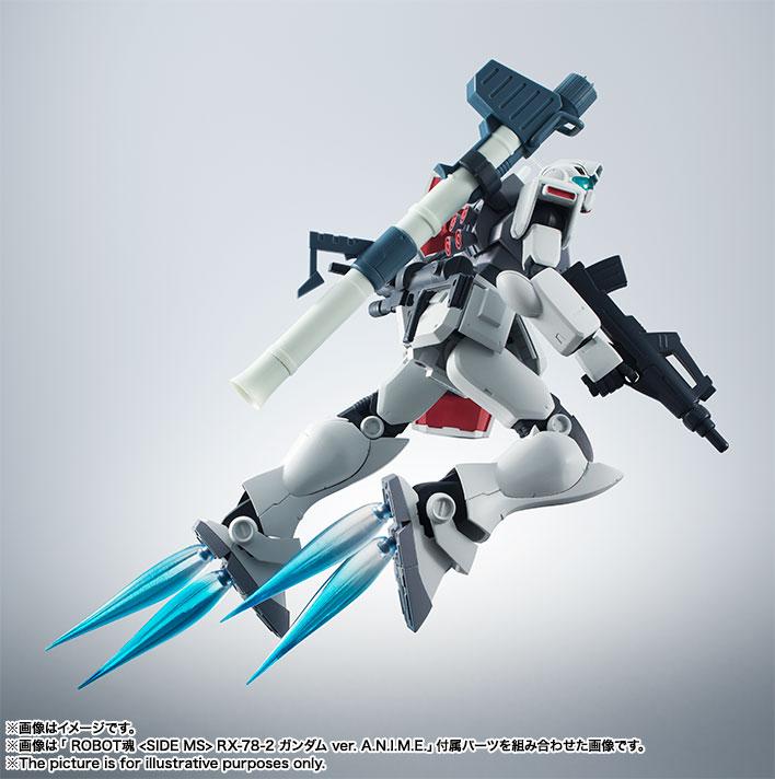 Gundam - Metal Robot Side MS (Bandai) - Page 3 TYRFU15S_o