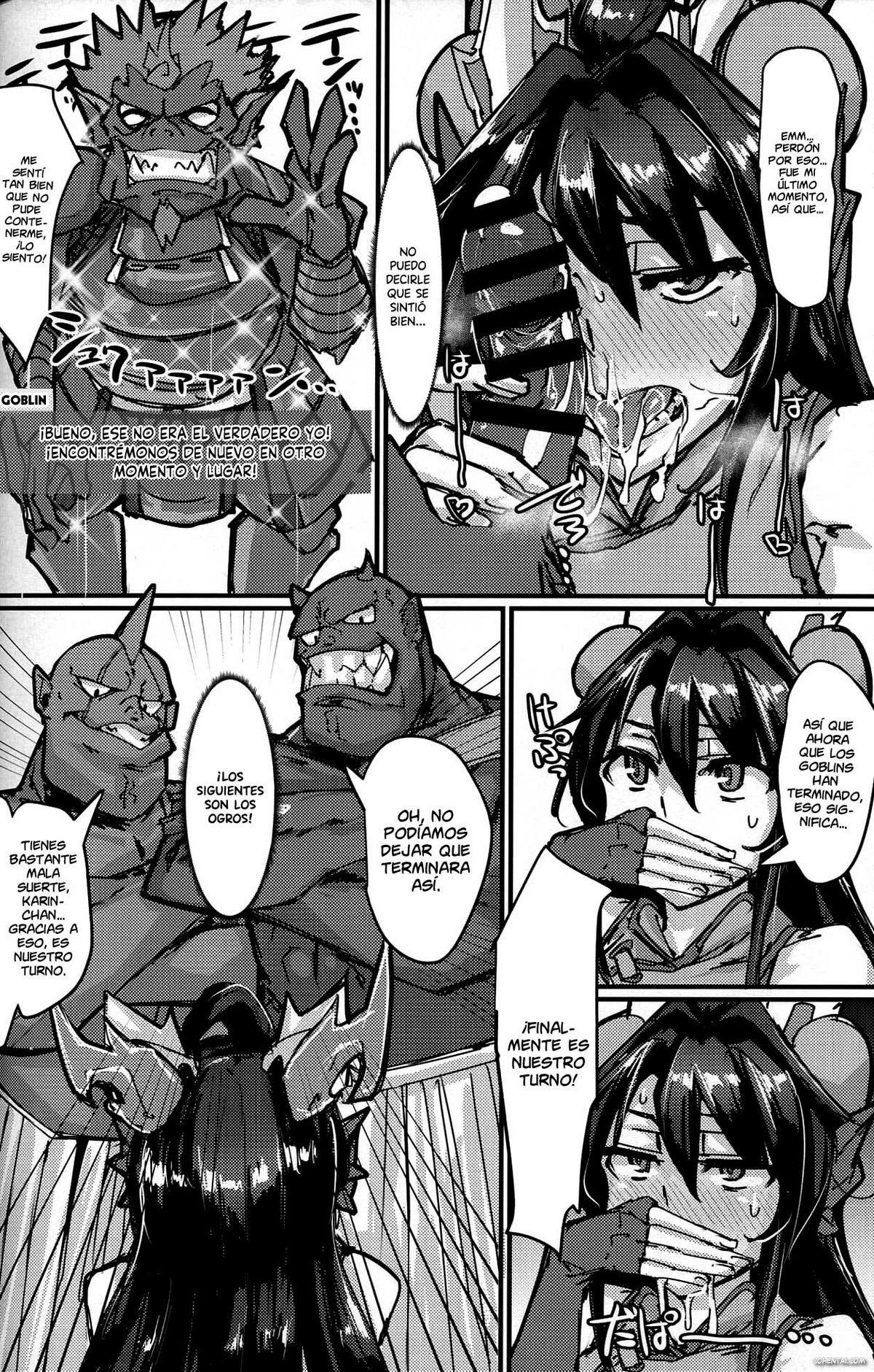 Okuchi to Ketsu kara Plus o Sosogu Hon (Puzzle & Dragons)