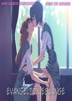 Rei le saca el pene a Asuka – Neon Genesis Evangelion – Maniac Street – Ebuange