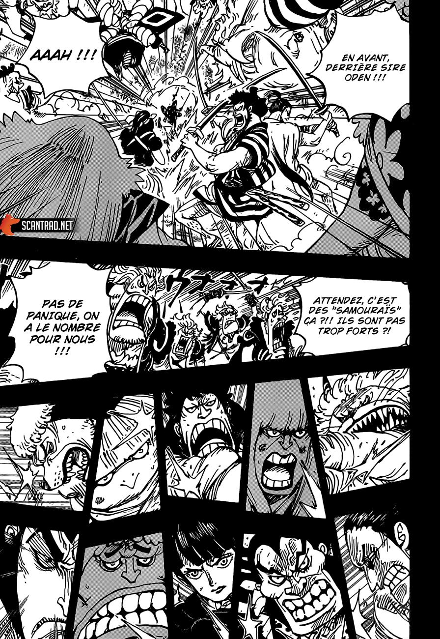 One Piece Manga 970 [Francés] VH0fdn6N_o