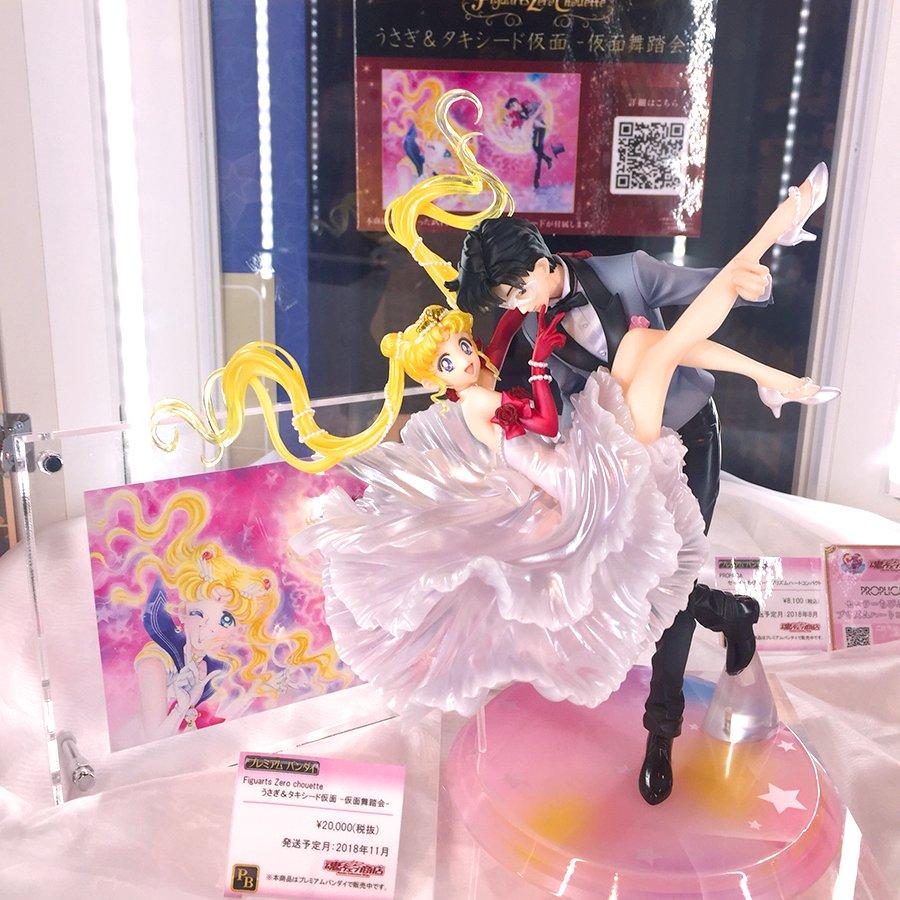 Sailor Moon - Figuarts ZERO (Bandai) WH498Buj_o