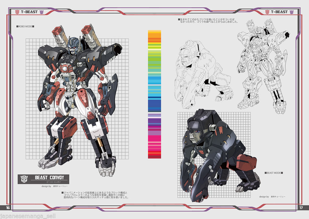 Produit Tiers - Design T-Beast - Basé sur Beast Wars - par Generation Toy, DX9 Toys, TT Hongli, Transform Element, etc 4E06eC3f_o