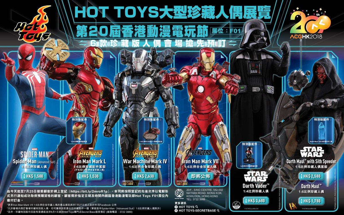 Avengers - Infinity Wars - Iron Man Mark L (50) 1/6 (Hot Toys) 2CiERbQ9_o