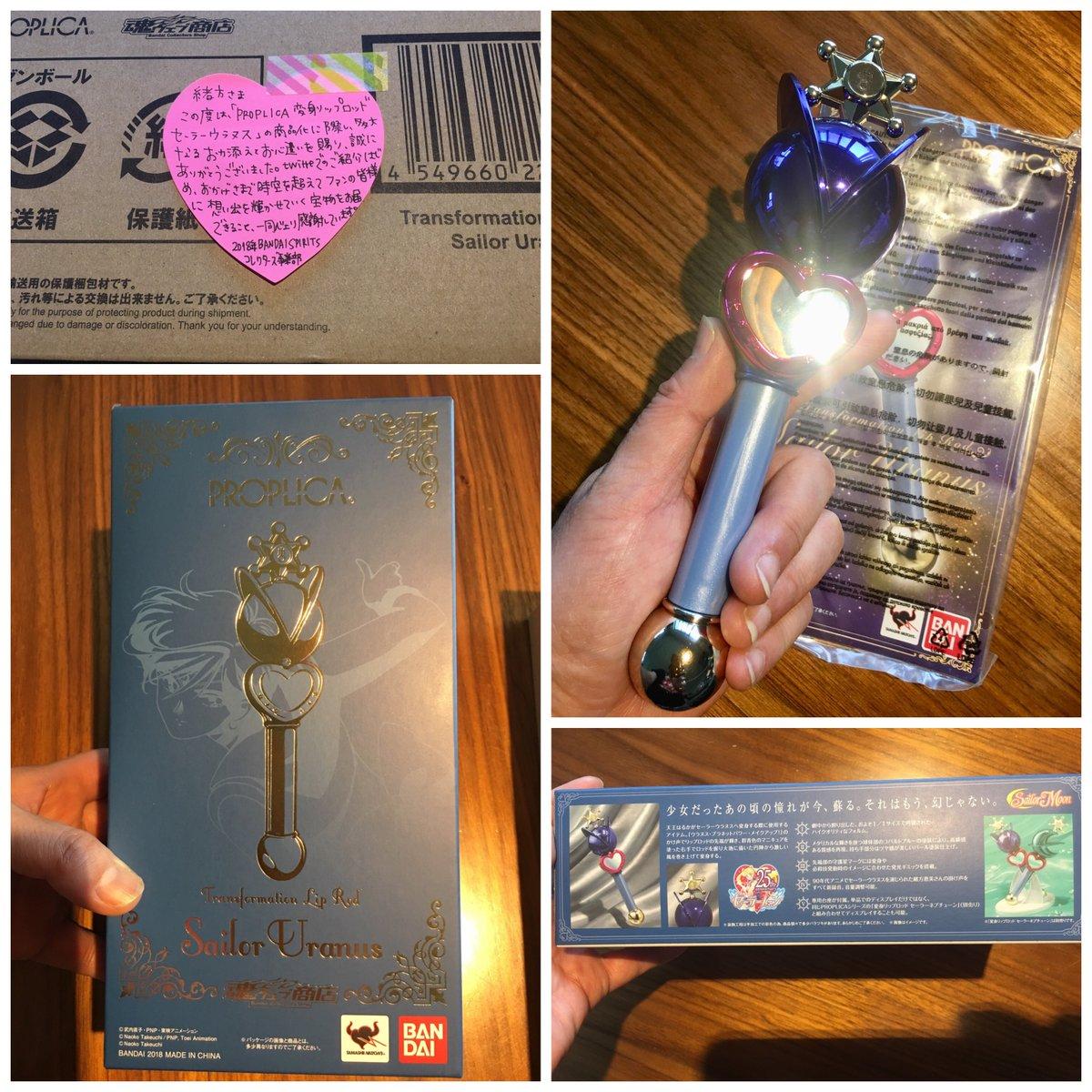 Sailor Moon - Proplica (Bandai) - Page 2 68k1Q0lp_o