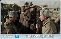 Страсти по Чапаю (1-12 серии из 12) / 2012 / РУ / DVDRip + HDTVRip + HDTVRip (AVC) + HDTVRip (720p) + WEB-DL (1080p)