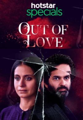 The Outsider S01 2019 HIN-Multi 1080p HotstarDL
