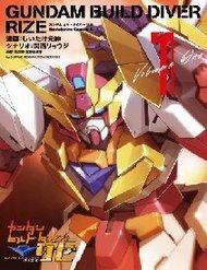 Gundam Build Diver Rize