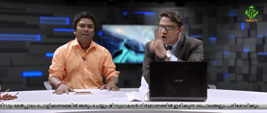 Uriyadi (2020) Malayalam 1080p WEB-HD AVC DD5 1 ESubs-BWT