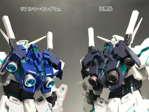 Gundam - Metal Robot Side MS (Bandai) 1btDTypd_o