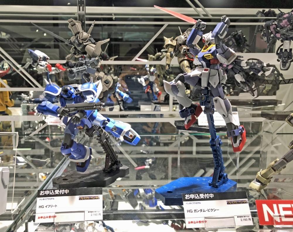 Gundam Dock at Tokyo / Gundam Base/ 1/1 (Exposition) Cip4qjeh_o