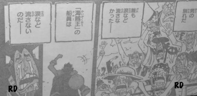 One Piece Spoilers 968 8J3X838a_o