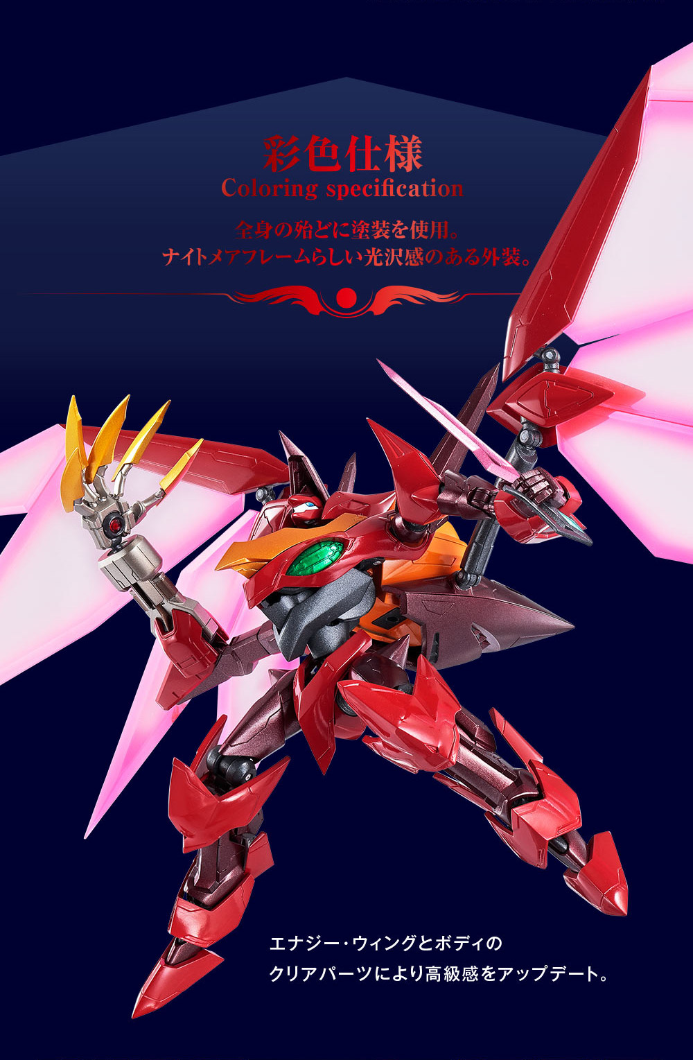 "Gundam : Code Geass - Metal Robot Side KMF ""The Robot Spirits"" (Bandai) - Page 2 CfD7iLXI_o"