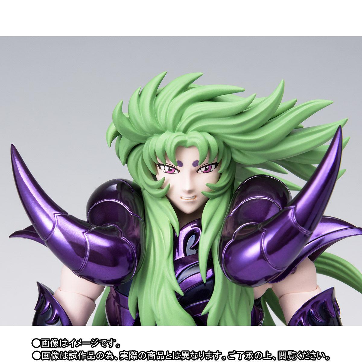 [Comentários] Shion de Áries  Surplice EX CtAOkOPZ_o