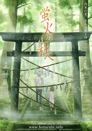 To the Forest of Firefly Lights (2011) 1080p BD 10bit JRR (Hotarubi No Mori E)