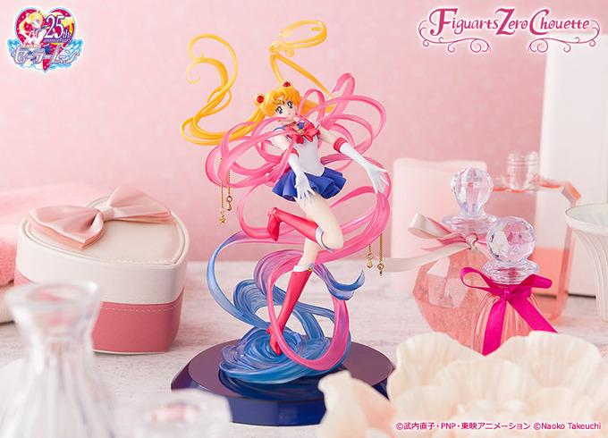 Sailor Moon - Figuarts ZERO (Bandai) - Page 2 XyKCRbtR_o