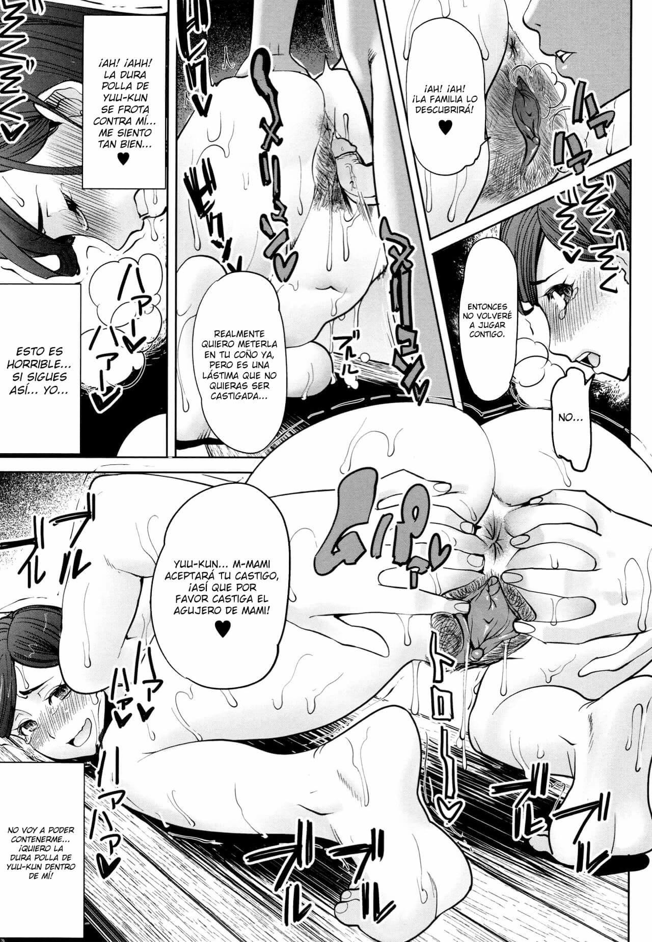 Asahina Ikka Netorareta Haha Tomoko Cap 1-3 - 60