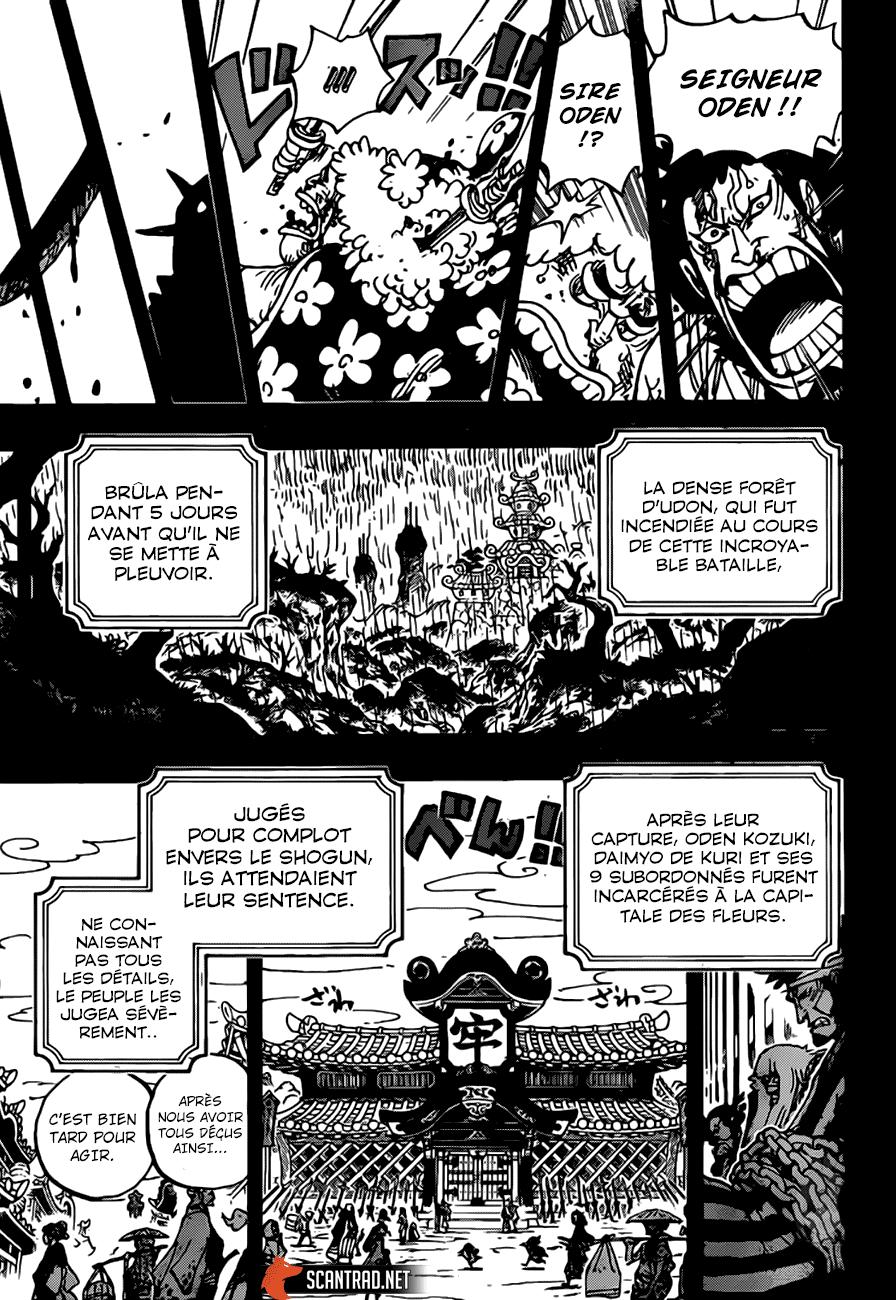One Piece Manga 970 [Francés] B0BuDWmn_o