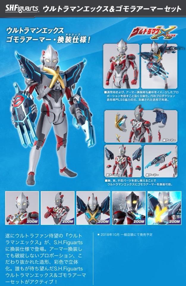 Ultraman (S.H. Figuarts / Bandai) - Page 5 PwA2tULj_o
