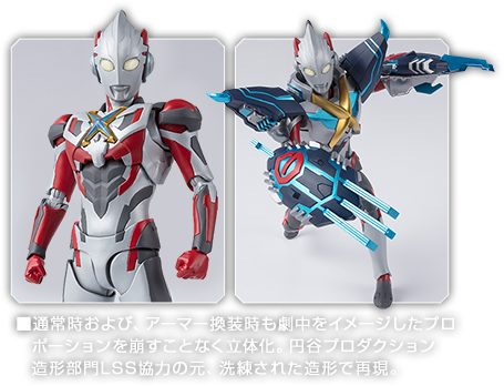 Ultraman (S.H. Figuarts / Bandai) - Page 5 YnNvZfyB_o